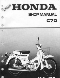 shopManualC70-1